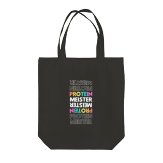 PROTEIN MEISTER Tote bags