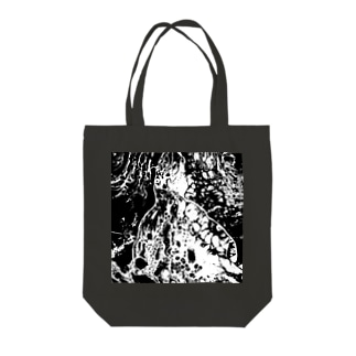 海獣 Tote bags