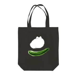 戦慄のキュウリ Tote bags