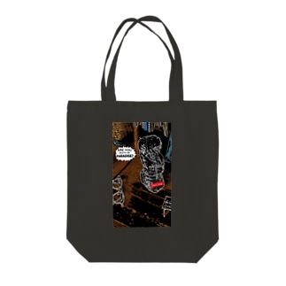 #AUDorP? Tote bags