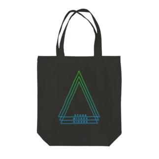 御岳渓谷カラー Tote bags