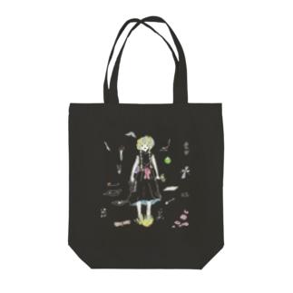魔女見習い Tote bags