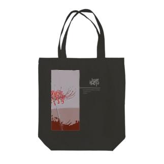 梛 Tote bags