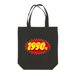 90's Tote bags