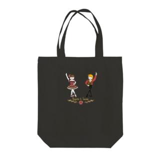 しまもちのパキータとリュシアン Tote bags