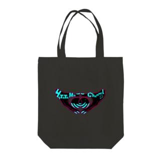 ふたたまちゃんねるチャンネルロゴ Tote bags