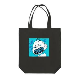 アメリカの少年(悲) Tote bags
