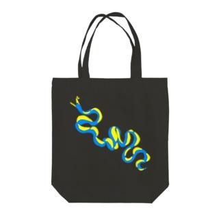 ハナヒゲウツボ Tote bags