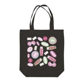 スーパー!!! Tote bags