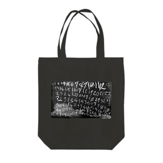 1234 Tote bags