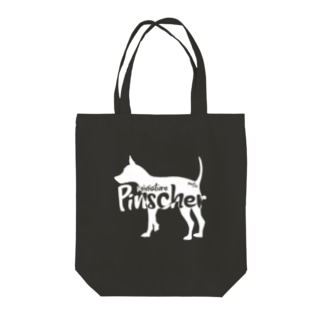 moffuの03ミニチュアピンシャー 白シルエット Tote bags
