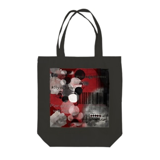 Predestined  Tote bags