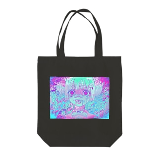 狂愛少女・カラーB Tote bags