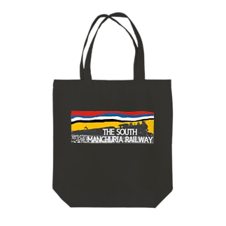 南満州鉄道 Tote bags