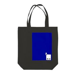 ショップQR×ブルー Tote bags
