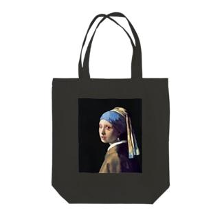 Girl with Eye disease Tote bags