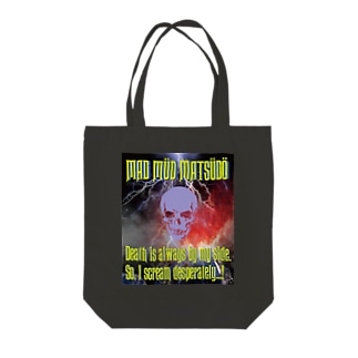 Mad Mud Matsudoグッズ Tote bags