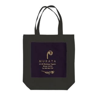 MURATAお稽古バック Tote bags