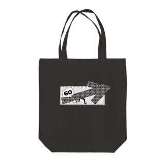 前向き Tote bags