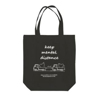 (白抜き)キープメンタルディスタンス Tote bags