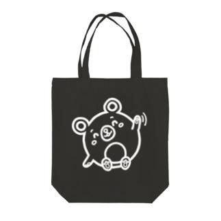 クマコロまる・こんにちは(線画:白バージョン) Tote bags