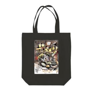 継ぐ者 Tote bags