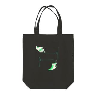 つうじあう Tote bags