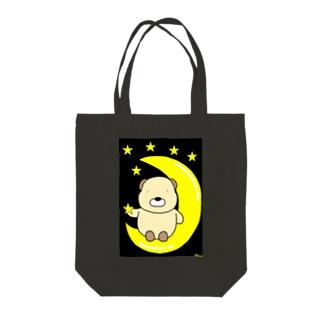 はい☆くまです。(星に願いを) Tote bags