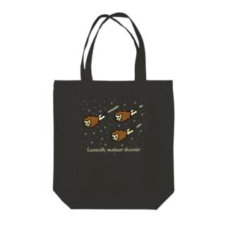 しし座流星群 Tote bags