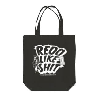 人形町あじま商店_workwear_Redo_white Tote bags