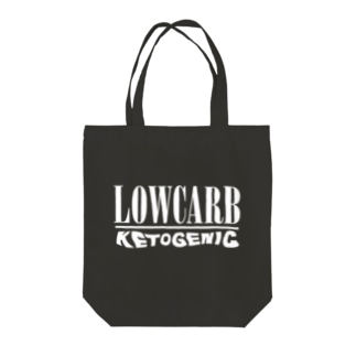 LOWCARB/KETOGENIC トートバッグ トートバッグ