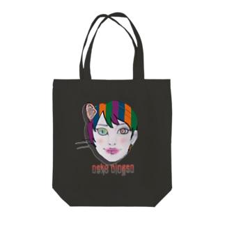 猫人間 Tote bags