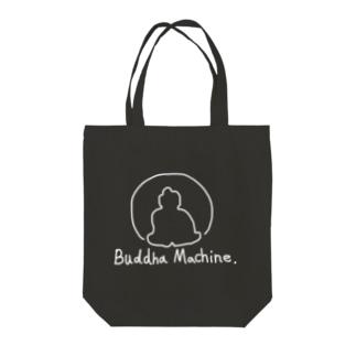 ブッダマシーン Tote bags
