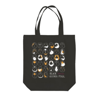 BLACK GUINEA PIGS.(モルモット) Tote bags