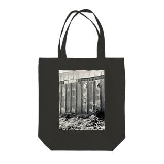 鉄板 Tote bags