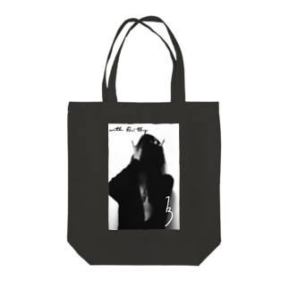 013伽十心【with An-thy】 Tote bags