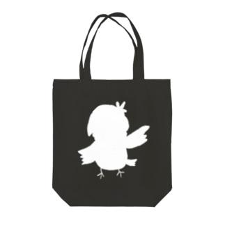 白抜きまあまあ鳥 Tote bags