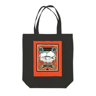 マッチ箱風文豪シリーズ Tote Bag