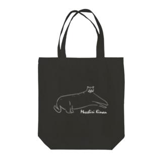 ムッチリキナンブラック Tote bags