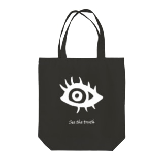 おめめ商店のSee the truth Tote bags