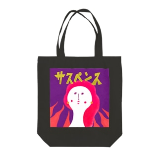 Tuesday suspense Tote bags