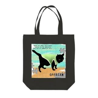 黒猫 オッパさん Tote bags