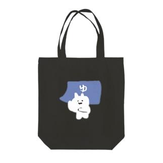 銭湯ねこ Tote bags
