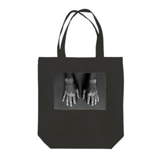 LOVE & HATE(愛&憎悪) Tote bags