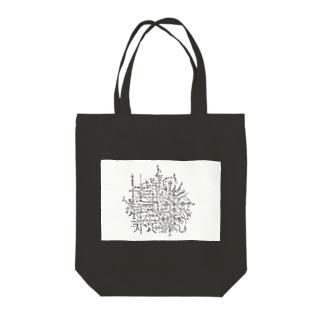 電子設計図 Tote bags