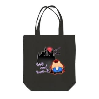 《ハロウィン》01*ヴァンパイべあ* Tote bags