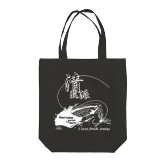 釣りバカ 清流派!(白ライン) Tote bags