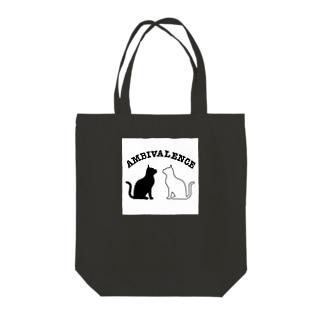 アンビバキャット Tote bags
