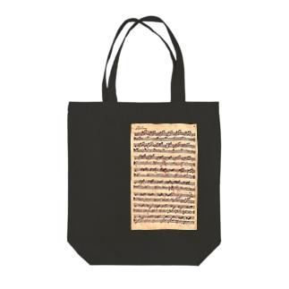 ピアノ稽古トート Tote bags