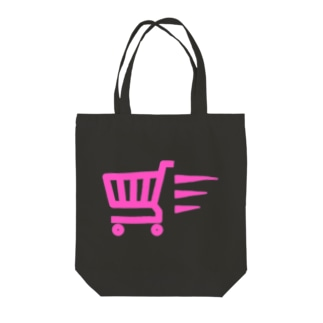 暴走ショッピングカート(ピンク) Tote bags